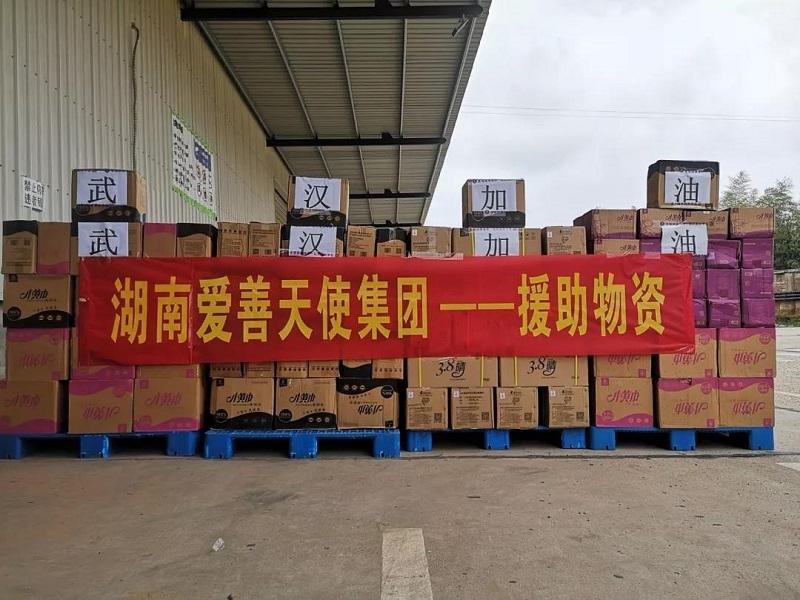 万博max官网手机登陆_万博matext手机版_万博体育手机版max1000盒俏妃卫生巾捐赠